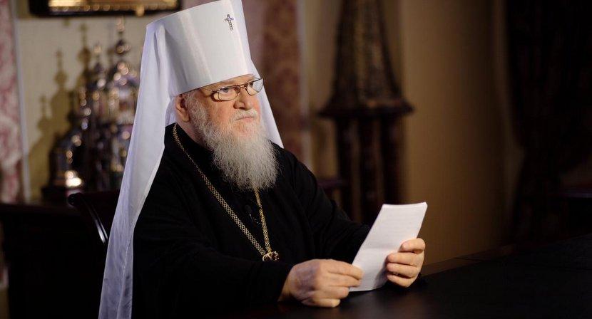 Рождественское послание митрополита Екатеринодарского и Кубанского Исидора