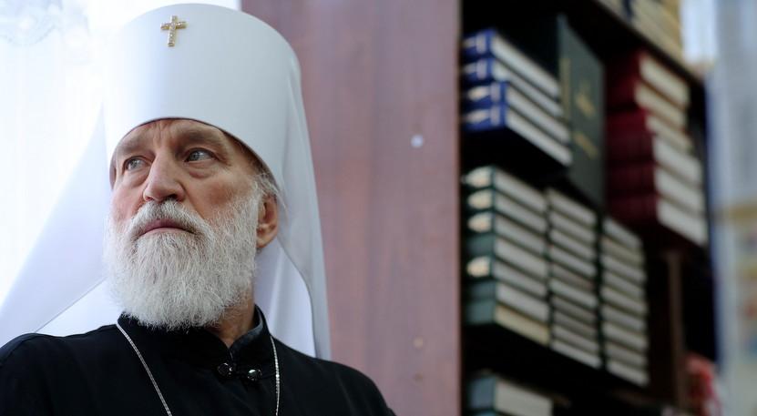 Онлайн-встреча митрополита Екатеринодарского и Кубанского Павла с молодёжью Кубани