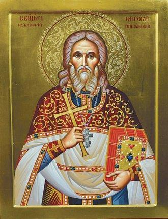 Священномученик Григорий Никольский (1854-1918)