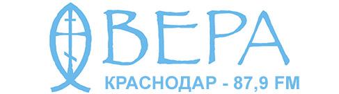 Радио ВЕРА