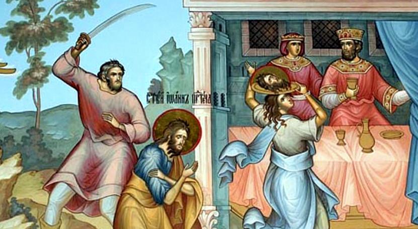 Усекновение главы Предтечи и Крестителя Господня Иоанна